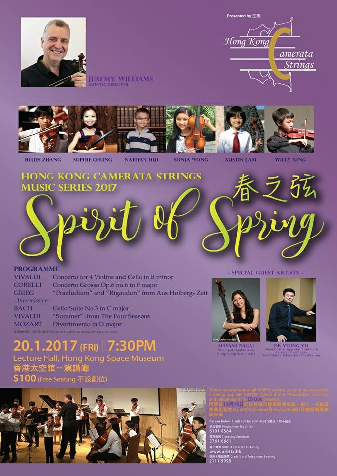 Come to this concert to see three of the young violinists who performed at Charlie Siem's Hong Kong masterclass!