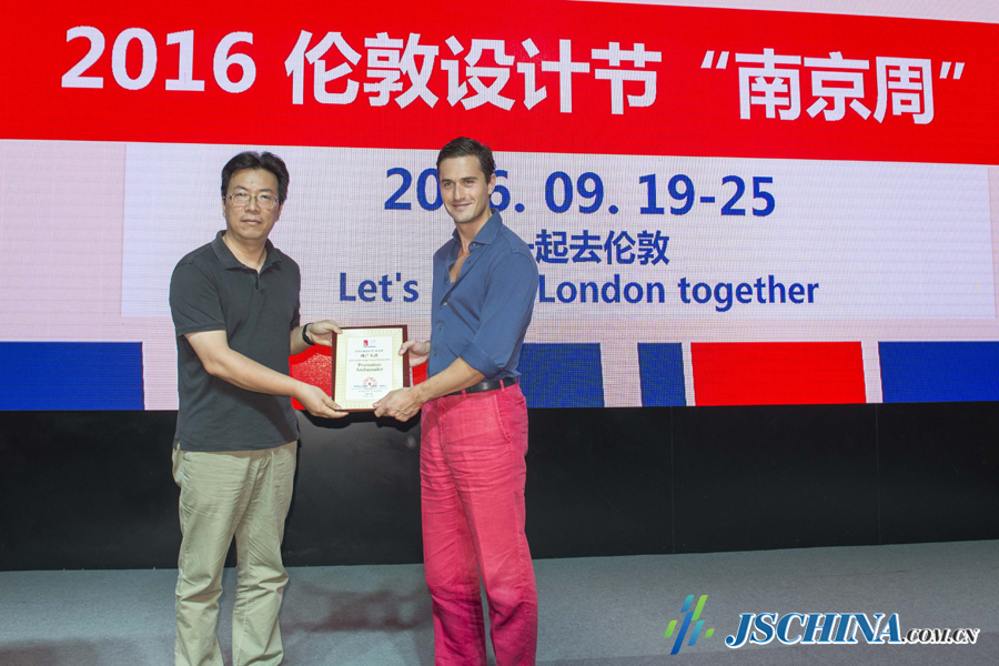 Charlie accepts the certificate confirming his role as Promotional Ambassador for London Design Festival 'Nanjing Week' 2016
