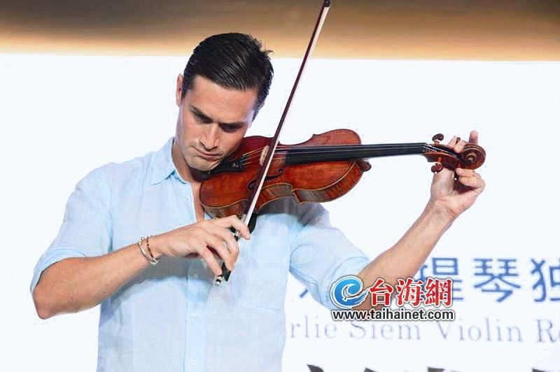 Charlie Siem at a press conference in Xiamen, China on 8/09/2016.